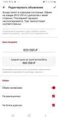 Honda Pilot, 2008 год, 689 000 руб.