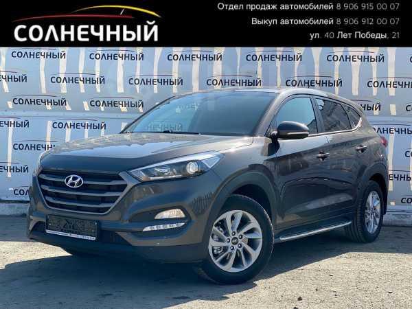Hyundai Tucson, 2016 год, 1 228 000 руб.