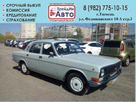 Тюмень 24 Волга 1987