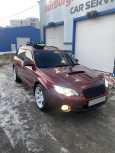 Subaru Outback, 2008 год, 999 000 руб.