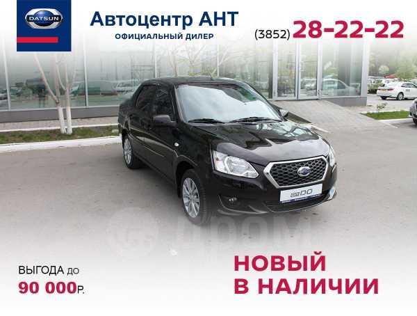 Datsun on-DO, 2019 год, 638 000 руб.