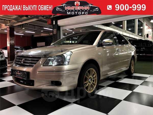 Toyota Premio, 2005 год, 539 000 руб.