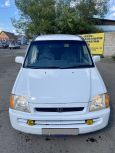 Honda Stepwgn, 1999 год, 317 000 руб.