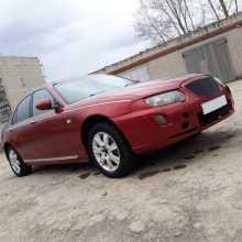 Каменск-Уральский 75 2004