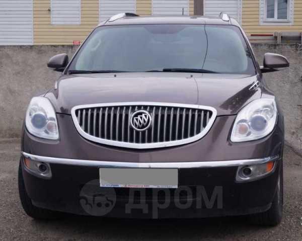 Buick Enclave, 2008 год, 1 200 000 руб.