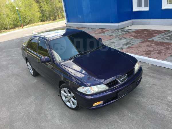 Toyota Carina, 1999 год, 299 999 руб.