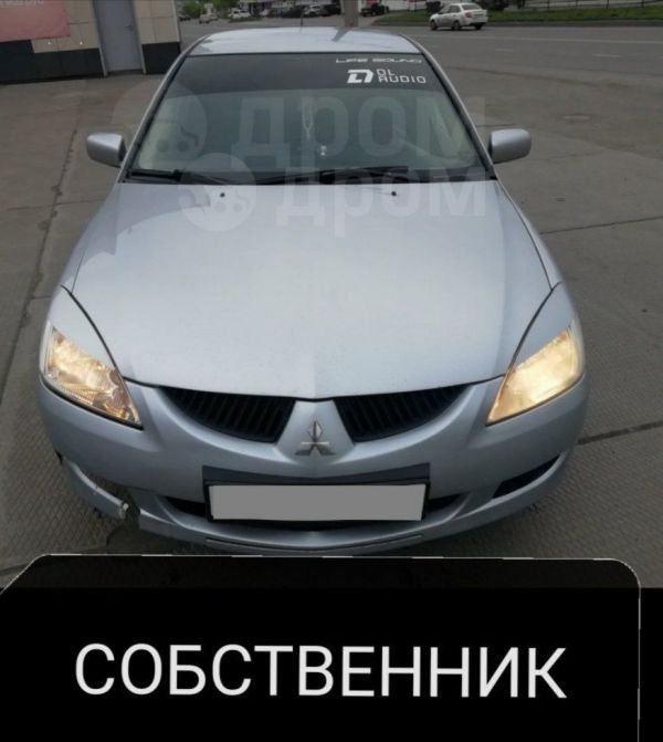 Mitsubishi Lancer, 2003 год, 183 000 руб.