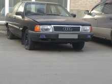 Новосибирск 100 1985
