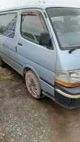 Toyota Hiace, 1991 год, 195 000 руб.