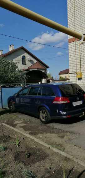 Ставрополь Vectra 2006