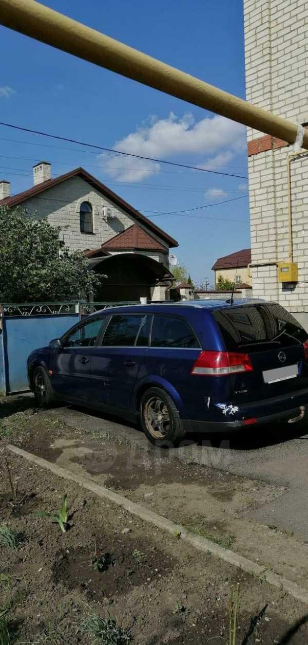 Opel Vectra, 2006 год, 350 000 руб.