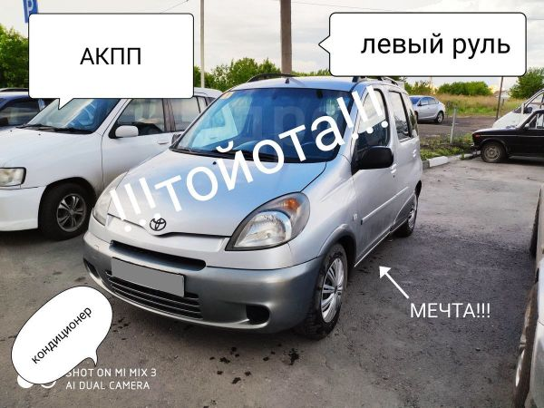 Toyota Yaris Verso, 2000 год, 269 000 руб.