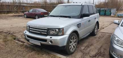 Северодвинск Range Rover Sport