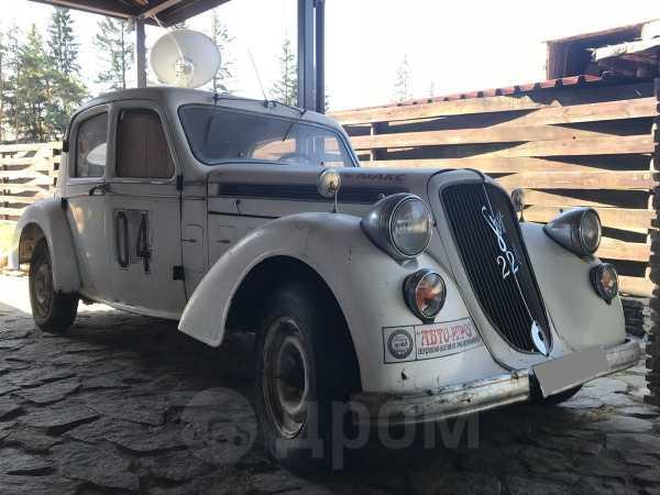 Прочие авто Иномарки, 1940 год, 600 000 руб.