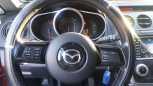 Mazda CX-7, 2008 год, 510 000 руб.