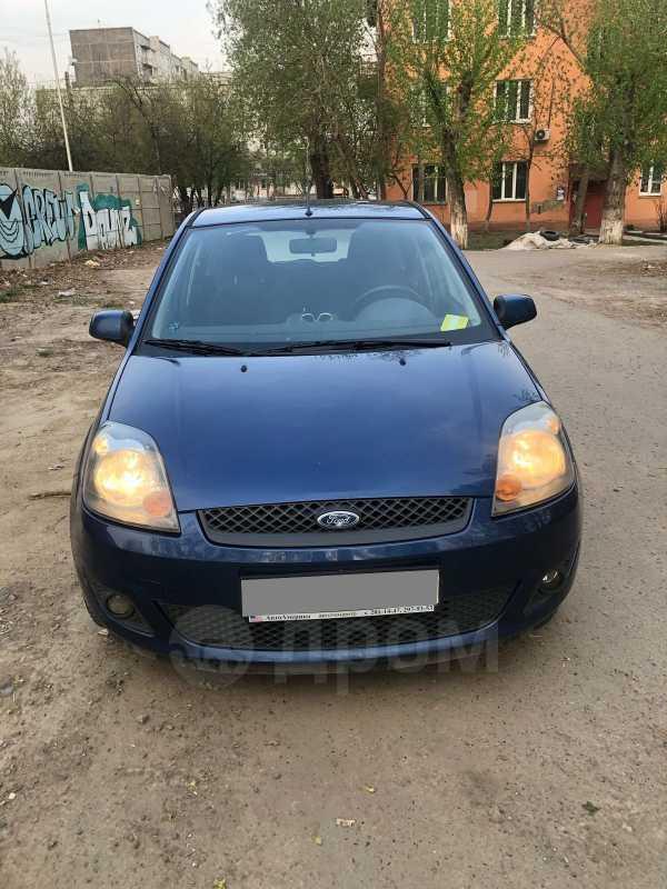 Ford Fiesta, 2008 год, 270 000 руб.