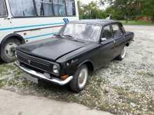 Краснодар 24 Волга 1979