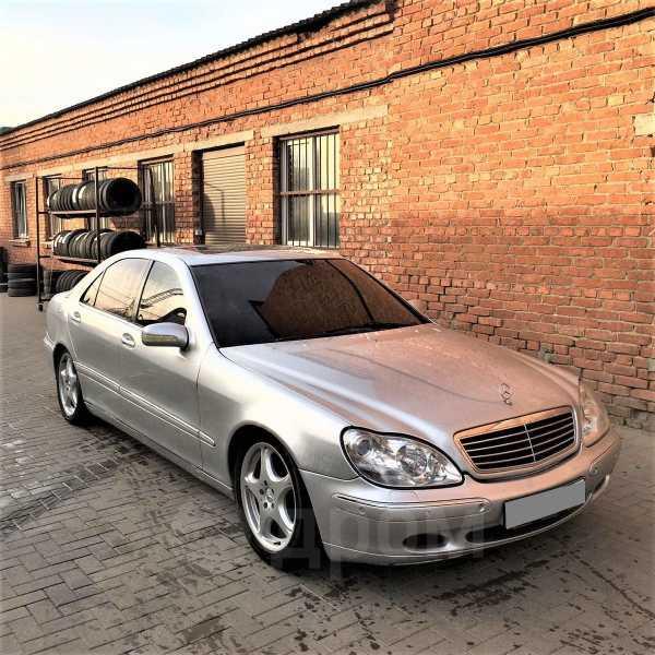 Mercedes-Benz S-Class, 1999 год, 360 000 руб.