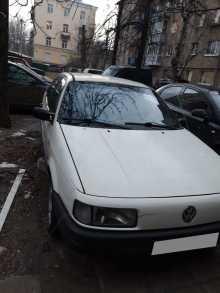 Ярославль Passat 1992