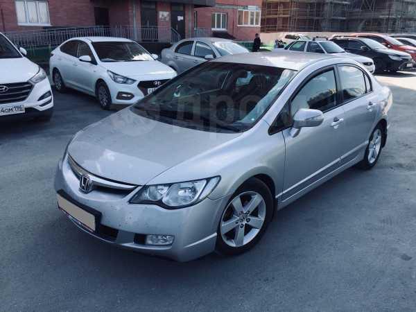 Honda Civic, 2006 год, 379 000 руб.