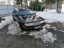 Салехард 940 1992