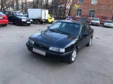 Москва Primera 1995