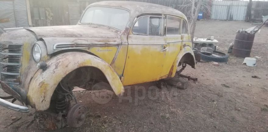 Москвич 401, 1952 год, 60 000 руб.