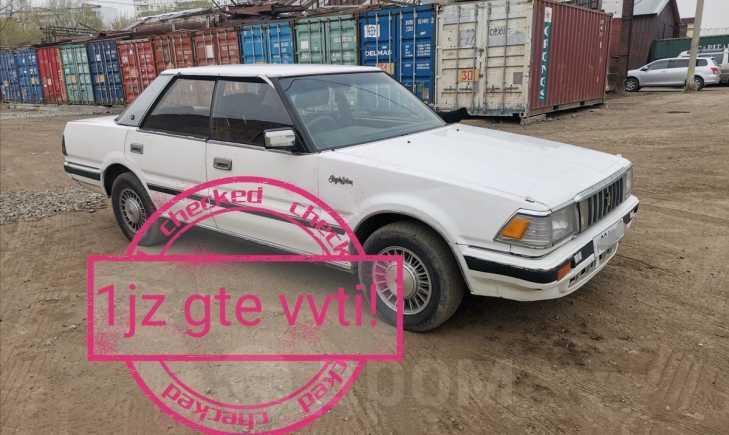Toyota Crown, 1987 год, 337 000 руб.