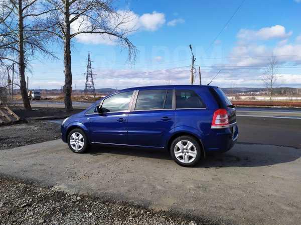 Opel Zafira, 2010 год, 380 000 руб.
