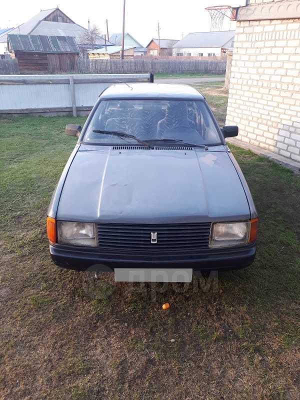 Москвич 2141, 1995 год, 43 000 руб.