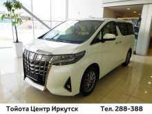 Иркутск Alphard 2020