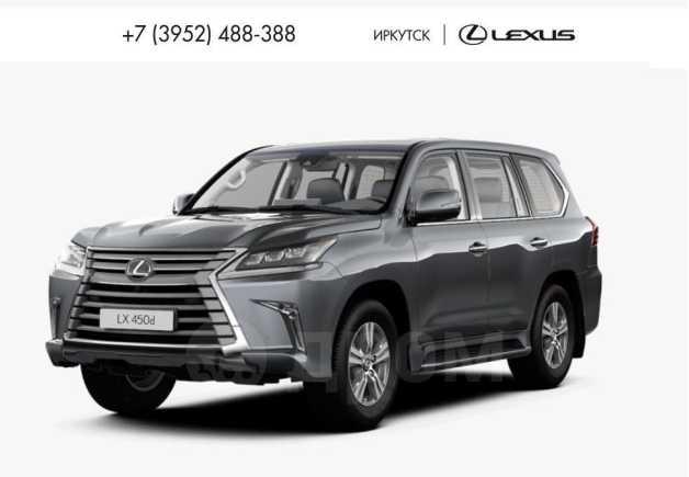 Lexus LX450d, 2020 год, 7 125 000 руб.