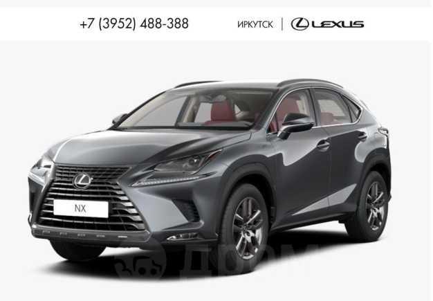 Lexus NX200, 2020 год, 3 200 000 руб.