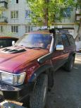 Toyota Hilux Surf, 1993 год, 255 000 руб.