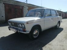 Курган 2103 1982