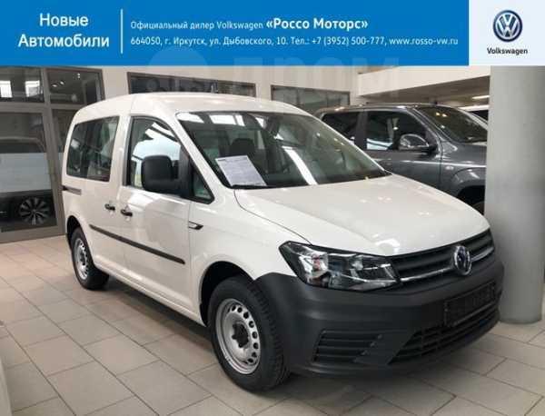 Volkswagen Caddy, 2020 год, 1 521 400 руб.