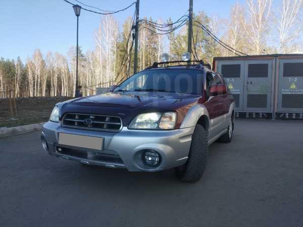 Subaru Baja, 2002 год, 489 000 руб.
