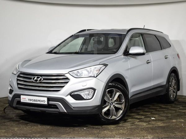 Hyundai Grand Santa Fe, 2014 год, 1 013 000 руб.