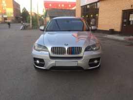 Омск X6 2008