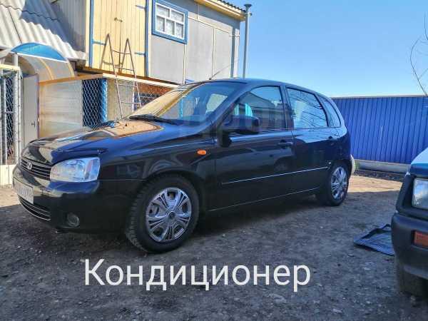 Лада Калина, 2013 год, 185 000 руб.