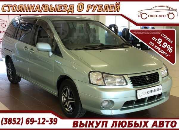 Nissan Liberty, 1999 год, 248 000 руб.