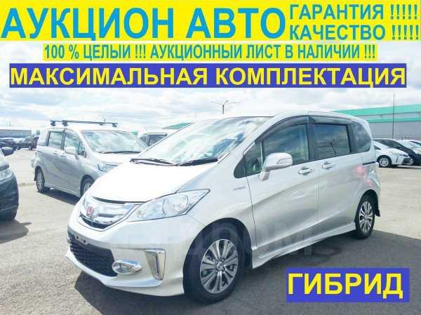 Honda Freed, 2013 год, 755 000 руб.