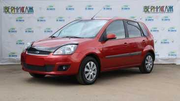 Ярославль Fiesta 2007