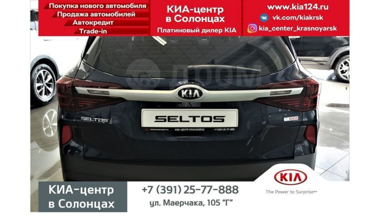 Kia Seltos, 2020 год, 2 029 900 руб.