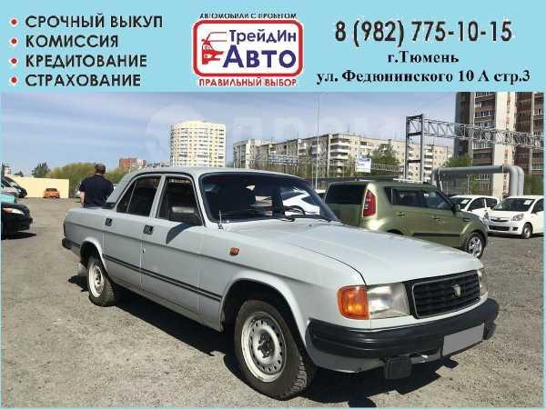 ГАЗ 31029 Волга, 1997 год, 140 000 руб.