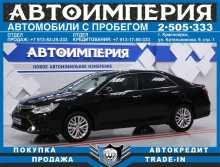Красноярск Camry 2015