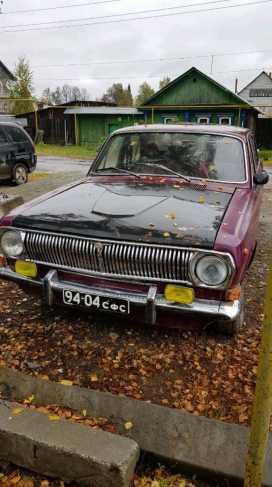 Берёзовский 24 Волга 1978