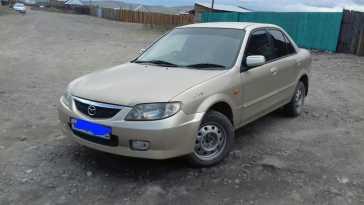 Кызыл 323 2001