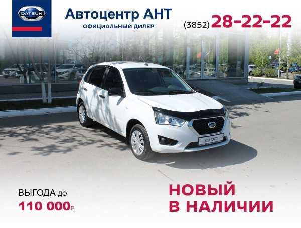 Datsun mi-Do, 2019 год, 641 000 руб.