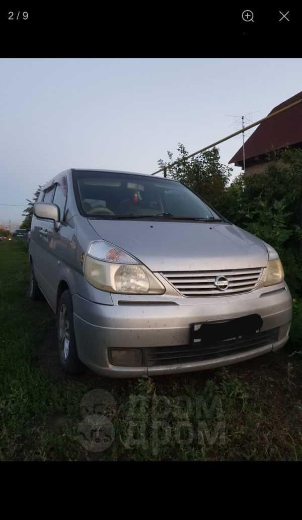 Nissan Serena, 2003 год, 360 000 руб.